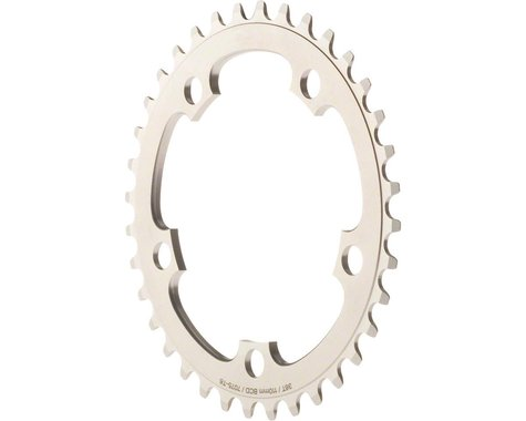 Dimension Middle Chainring (Silver) (110mm BCD) (Offset N/A) (36T)