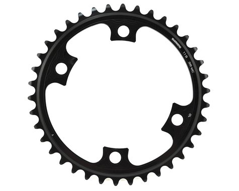 Shimano Dura-Ace FC-9000 11-Speed Inner Chainring (Black) (110mm BCD) (Offset N/A) (38T)